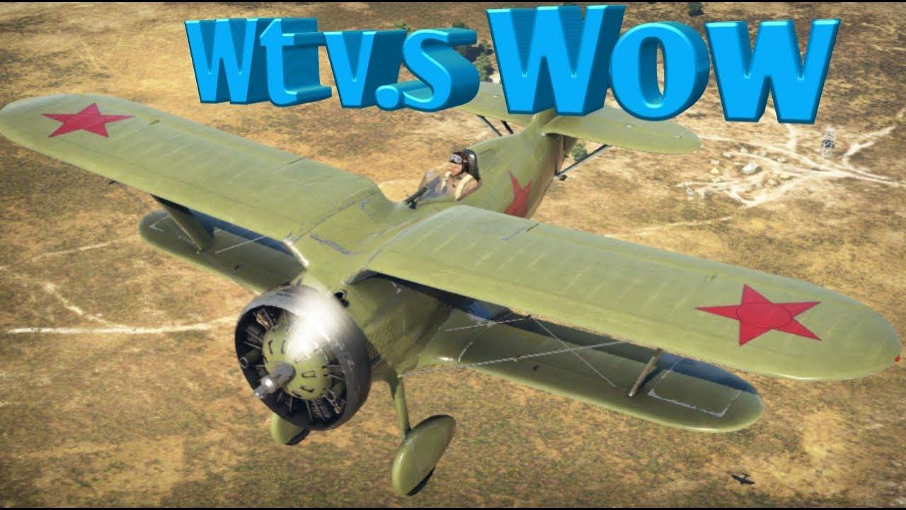 сравнение world of planes и war thunder