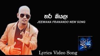 Hari Kiyala Jeewana Fernando New Sinhala Song 2019