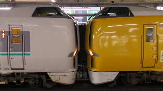 【4K】289系(混色編成)特急こうのとり1号・14号 @尼崎駅・大阪駅