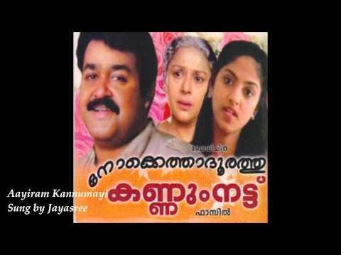 Ayiram Kannumayi Malayalam song from the movie Nokketha Doorathu Kannum Nattu sung  Jayasree