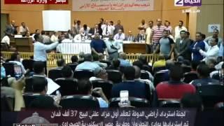"""شاهد.. أول مزاد علني على الهواء لبيع 37 ألف فدان من """"حق الشعب"""""""