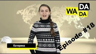 WADADA News for Kids - Episode #18