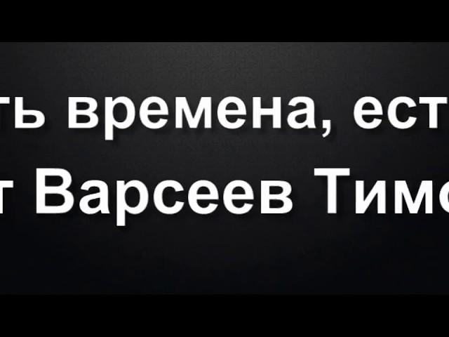 Изображение предпросмотра прочтения – ТимофейВарсеев читает произведение «Есть времена, есть дни, когда...» А.А.Блока
