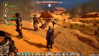 Как легко убить дракона или баг в игре Dragon Age Inquisition