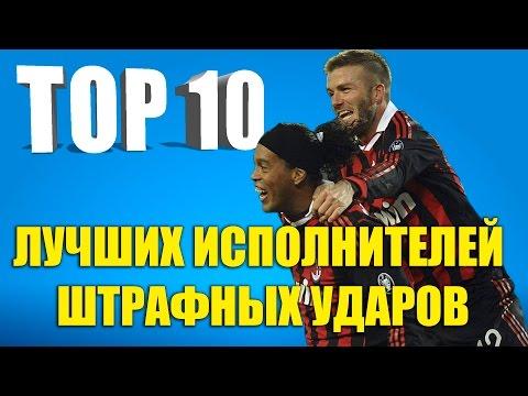 Лига чемпионов УЕФА 2015/16 - История - Зенит-Лион –