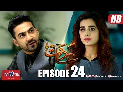 Aadat | Episode 24 | TV One Drama | 23 May 2018