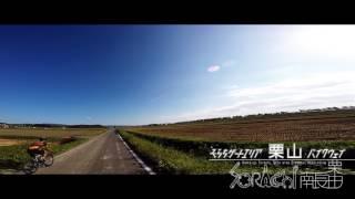 http://sorachi-bikeway.net/inspiration/ky016/ そらちゲートエリアバ...