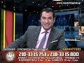 ΣΥΝΟΙΚΕΣΙΑ ΠΑΜΠΟΥΛΙΔΗΣ 09/07/18 VIP DATING CLUB - HIGH TV