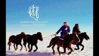 Durvun nastai haliun by Batzorig Vaanchig and Baatarkhuu Tumendemberel