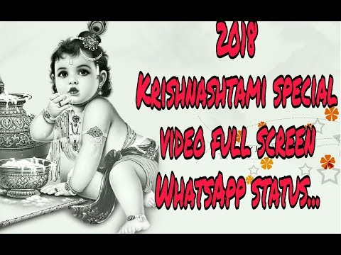 Bhajare Nanda Gopala Hare Song Krishnashtami Special Song 2018