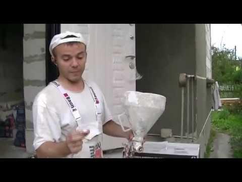 Мини-обзор Текстурный пистолет-распылитель Graco