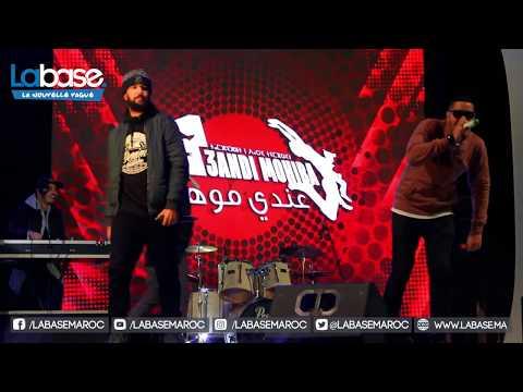 NessYou | Live @Agadir (Show Full 2018)
