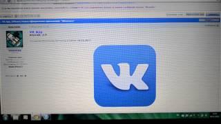 видео Как установить ВКонтакте на iPhone 4 с iOS 7.1.2? Инструкция!