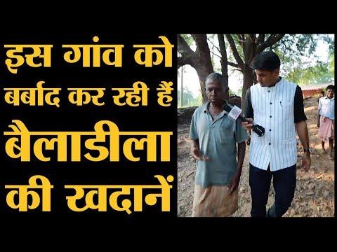 Dantewada के इस गांव वाले Narendra Modi का नाम तक नहीं जानते | The Lallantop