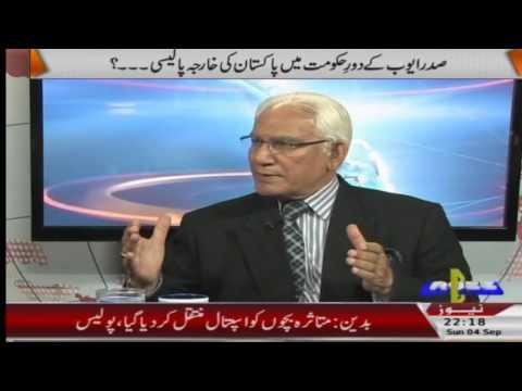 Tareekh-e-Pakistan With Ahmed Raza Qasoori  |  4 September 2016