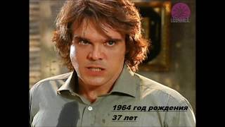 Актеры сериала Клон спустя 15 лет