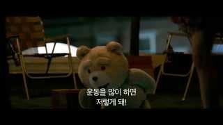 19곰 테드2(Ted 2)