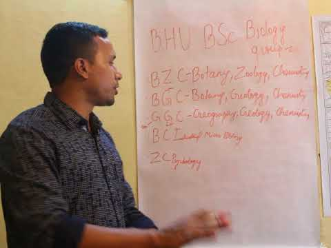#BHU  BSc  BIOLOGY  GROUP  SUBJECT COUNSELING & COMBINATION..FULL  DETAIL