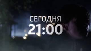 Сиделка 3, 4 серия 2018 смотреть онлайн Анонс, Премьера, Россия 1
