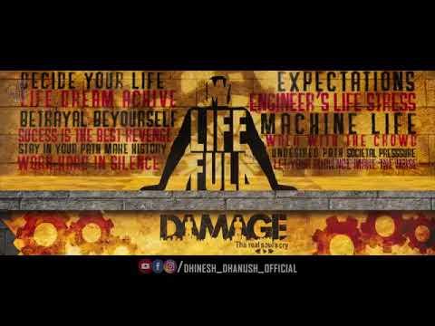 My life full damage