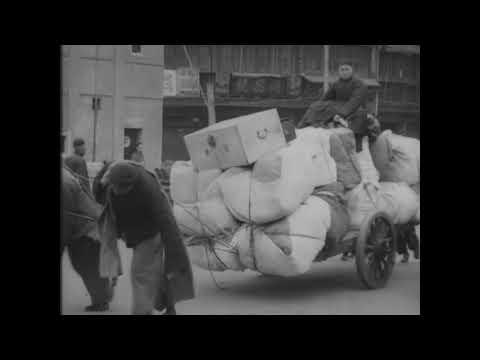 Shanghai, China, 1932, 1935