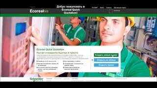 Ecoreal QQ630 v2 0  Обучающее видео(, 2016-03-20T13:31:55.000Z)