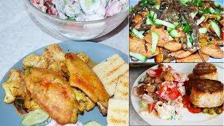 Ужины на этой неделе 2 часть