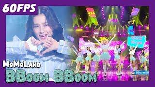 60FPS 1080P | MOMOLAND - BBoom BBoom, 모모랜드 - 뿜뿜  Show Music Core 20180113