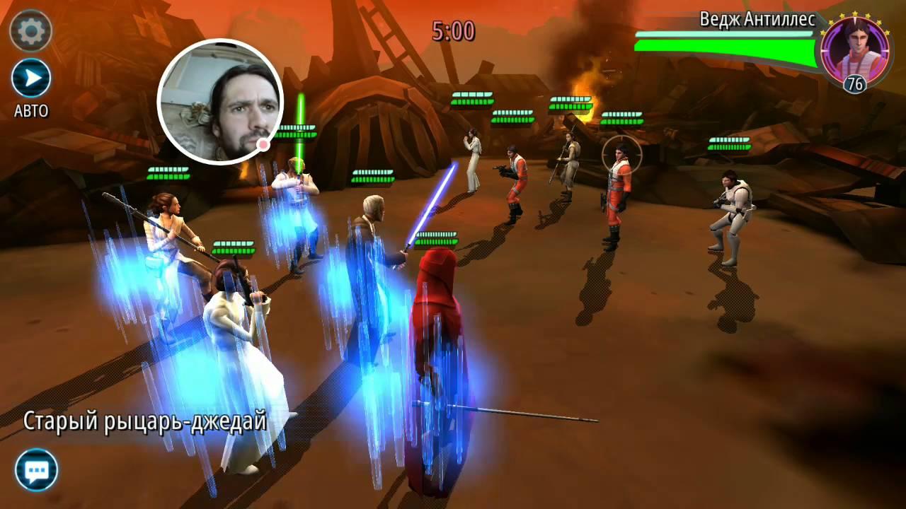 Игры звездные войны повстанцы удар повстанцев герои закрытой школы сериал