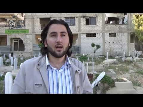 وقفة احتجاجية في سقبا ضد تفجيرات الراشدين في حلب