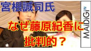 歌舞伎俳優・片岡愛之助と女優・藤原紀香が3月30日に結婚した。 2人は翌...