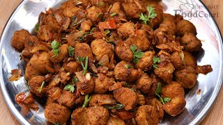 Soya Chunks Fry Recipe/ Meal Maker Fry/ Soya Chunks Recipes