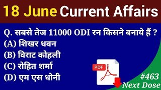 Next Dose #463 | 18 June 2019 Current Affairs | Daily Current Affairs | Current Affairs In Hindi
