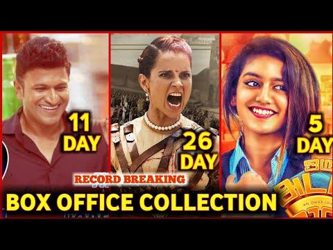 Box Office Collection Of Manikarnika Day 26 |  Oru Adar Love Collection  Natasaarvabhowma Collection Mp3