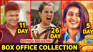Box Office Collection Of Manikarnika Day 26 |  Oru Adar Love Collection  Natasaarvabhowma Collection