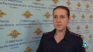 Полицейские Ростовской области продолжают рейды по выявлению незаконных мигрантов
