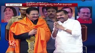 Vidyasagar Rao Takes Part In C. Narayana Reddy Birth Anniversary Celebrations | V6