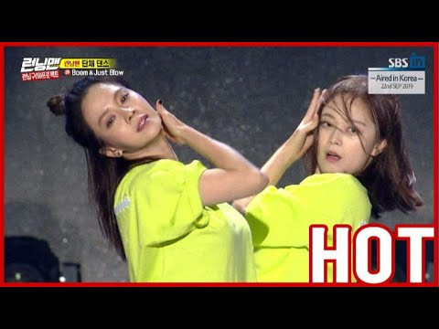 [HOT CLIPS] [RUNNINGMAN]  | RUNNING9 Fan Meeting : Members Group Dance STAGE! (ENG SUB)