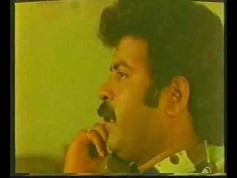 """South Indian English Must See!!!"" Cut from Malayalam film ""Looking eyes"""