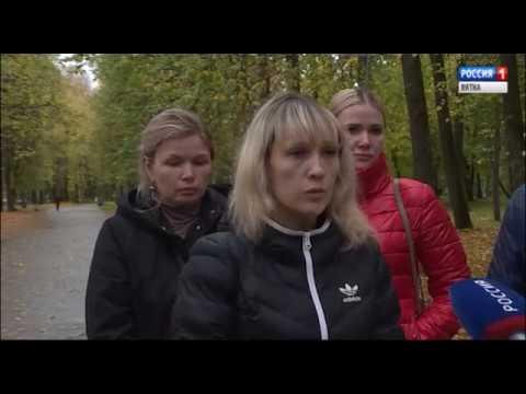 В спортивной школе № 1 города Кирова разгорелся конфликт(ГТРК Вятка)
