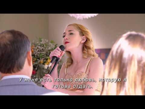 Слова песни виолетта из сериала виолетта