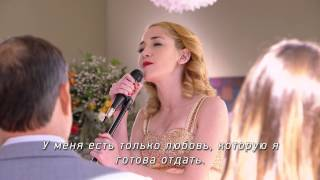Людмила и Виолетта исполняют песню