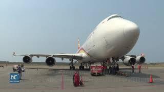 Baixar Venezuela receives medical assistance from China
