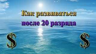 Русская Рыбалка 3.99. Трейлер