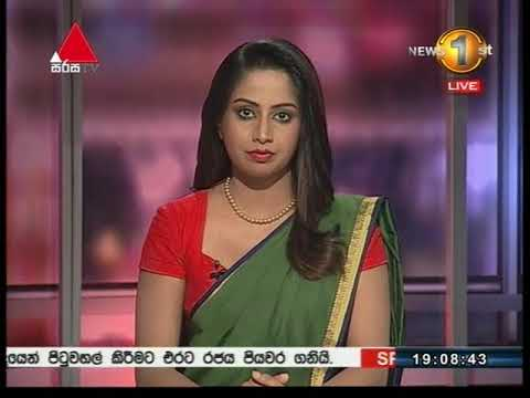 News 1st Sinhala Prime Time, Tuesday, September 2017, 7PM (19-09-2017)