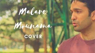 Malare Mounama Cover