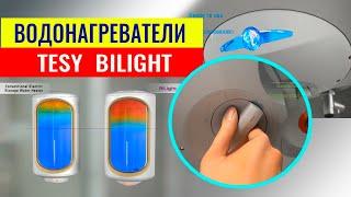 Водонагреватель  TESY (Болгария) - видео обзор(, 2015-11-18T03:07:07.000Z)