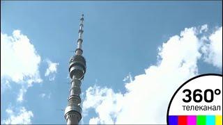 Российская телевизионная и радиовещательная сеть отмечает 17-летие