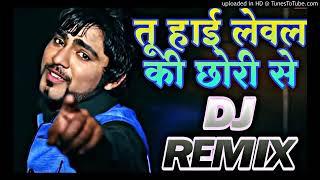 Tu High Level Ki Chhori Remix||Haryanvi Popular Dj Song 2020||Dj Vinod Narhar