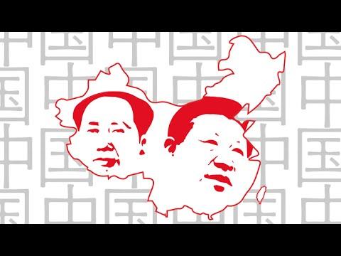 MOOC Géopolitique de la Chine contemporaine